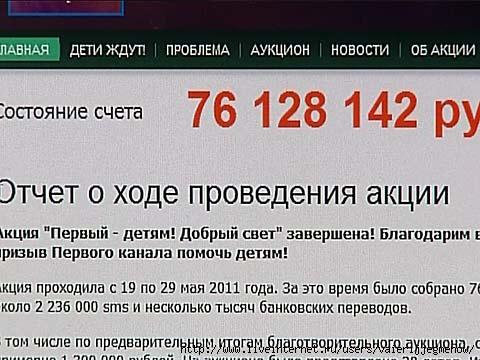 PR20110609182202 (480x360, 115Kb)