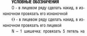 4584364_uj1_1_ (281x117, 18Kb)