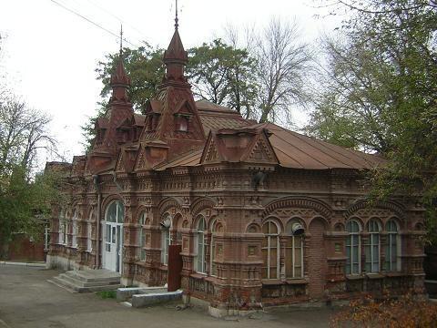Нязепетровск больница телефон