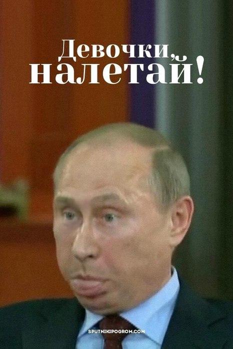 Обмен Савченко не имеет отношения к Минским соглашениям, - Путин - Цензор.НЕТ 2372