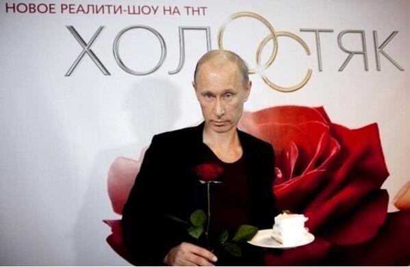 http://img0.liveinternet.ru/images/attach/c/8/101/774/101774918_BMJXCZwCcAARs_i.jpg