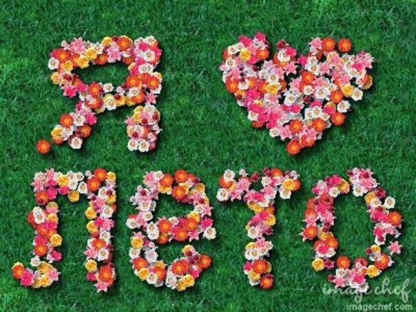 http://img0.liveinternet.ru/images/attach/c/8/101/775/101775112_x_5a3593aa.jpg