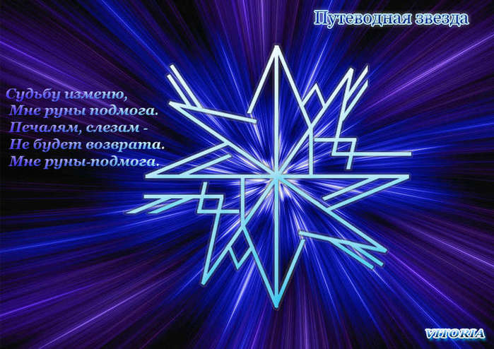 5312827_100785791_large_1368269229_136453322109117716 (699x494, 65Kb)