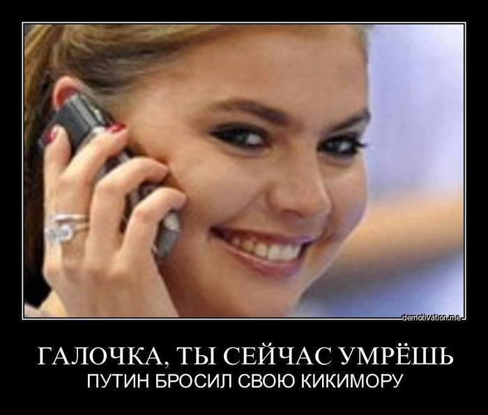166081_641249675903455_1278732136_n (700x595, 38Kb)