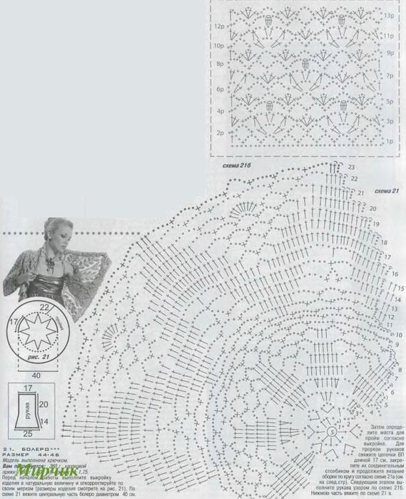 jaket-krug2 (569x700, 148Kb)
