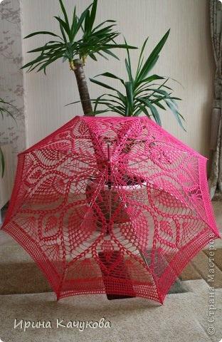 Еще один яркий летний зонт,