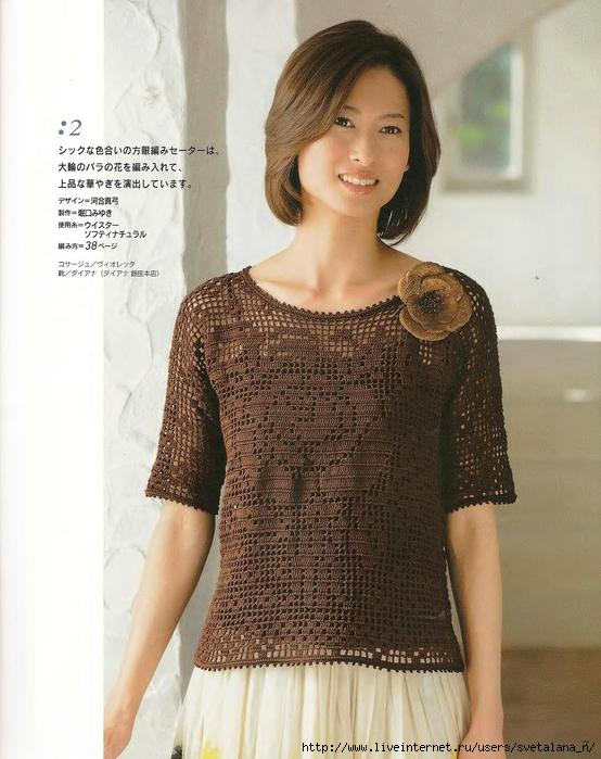 Let_s_knit_series_NV80115_2010_kr_6 (554x700, 169Kb)