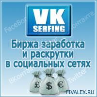 3589781_Vkserfing (200x200, 18Kb)