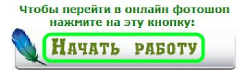 Безымянный (350x102, 33Kb)