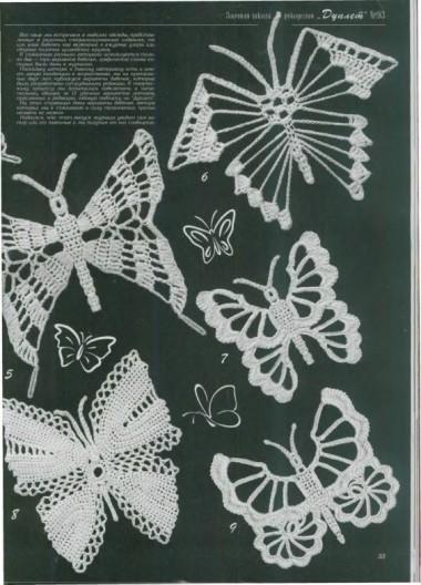 бабочки (380x528, 67Kb)