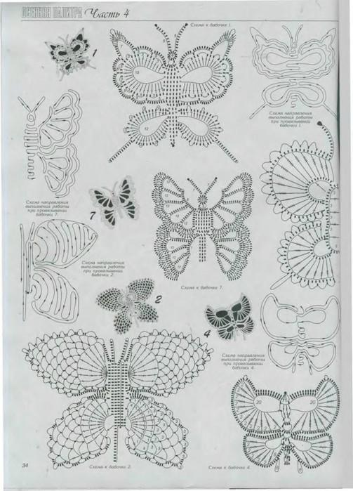 бабочки1 (503x700, 107Kb)