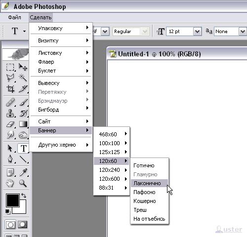 84 (500x480, 12Kb)