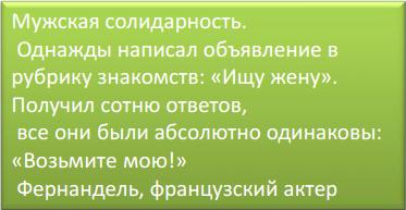3906024_2n (373x193, 41Kb)