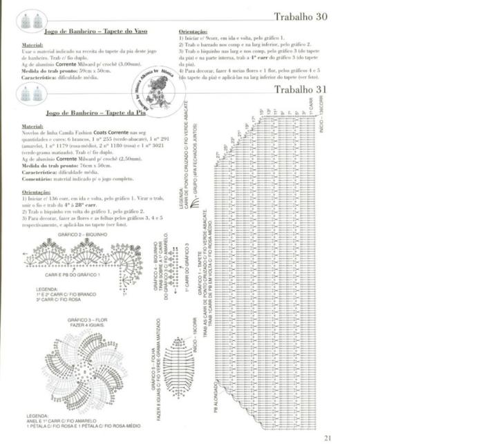 схема 1 к коврику 3 (700x646, 347Kb)
