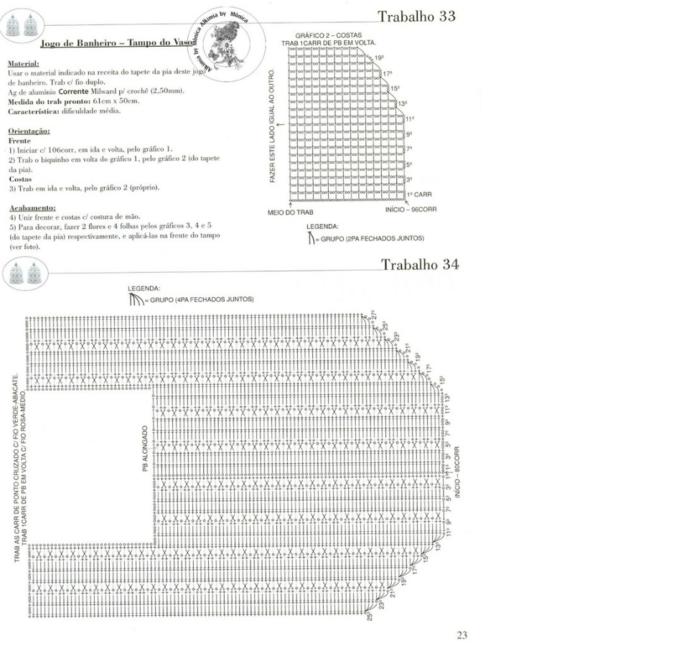 схема 3 к коврику 3 (700x646, 351Kb)