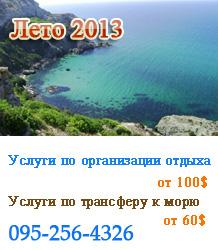 3731083_gyrzyf (218x250, 34Kb)