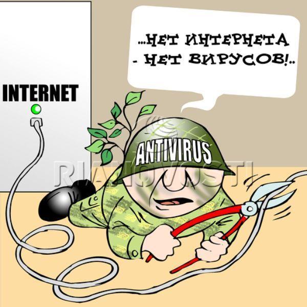 Удаление вирусов,порно-баннеров.