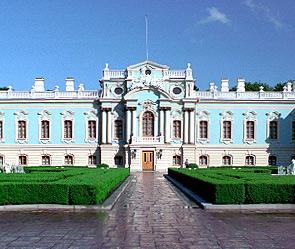 Киев - резиденция президента (295x249, 48Kb)