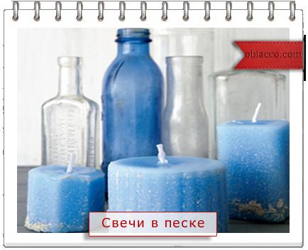 свечи мастер класс/3518263_svechi (434x352, 198Kb)