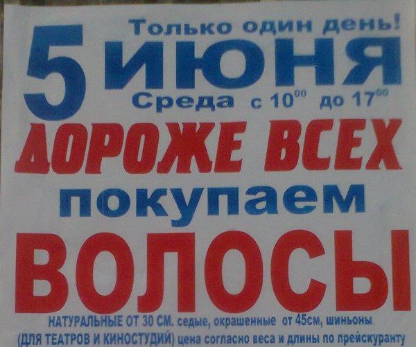 Объявление (600x501, 57Kb)