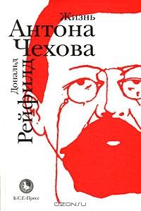 Чехов (200x299, 46Kb)