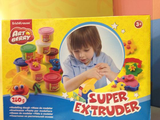 super-extruder (560x420, 256Kb)