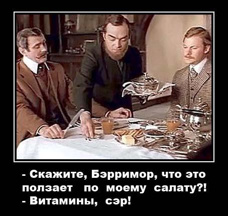 http://img0.liveinternet.ru/images/attach/c/8/101/831/101831654_vitaminuy.jpg