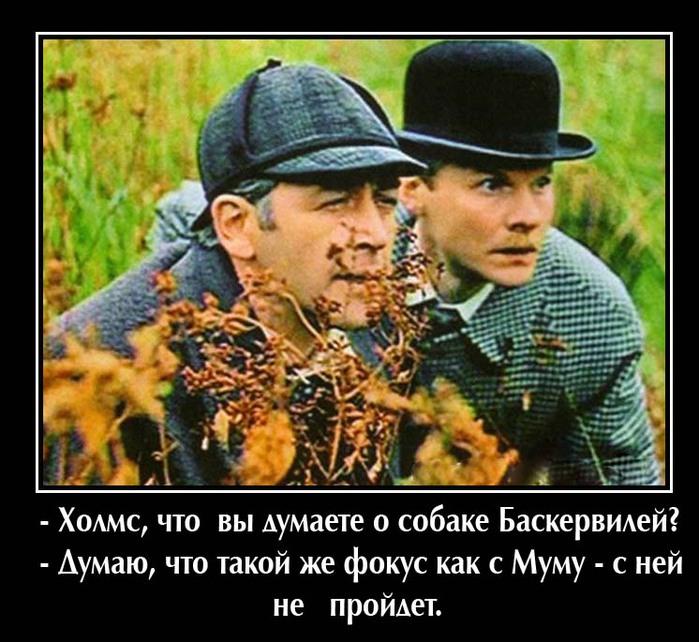 цитаты шерлока холмса ливанов улучшения