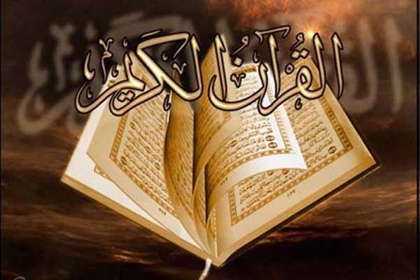 ислам (600x400, 38Kb)