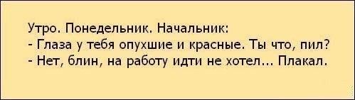 3576489_QorKoyuZpaE (499x141, 14Kb)