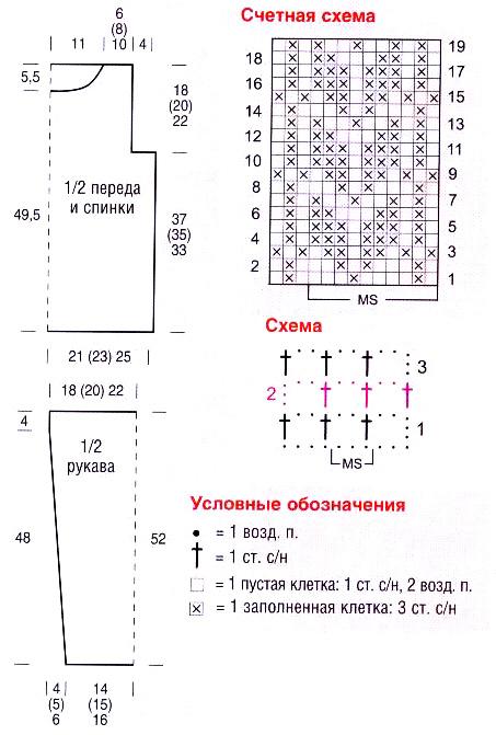 роз1 (453x671, 103Kb)
