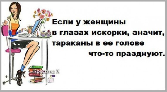 4234487_1_1_ (570x317, 40Kb)