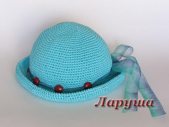 crochet de chapeau d'été (15) (700x525, 110Kb)
