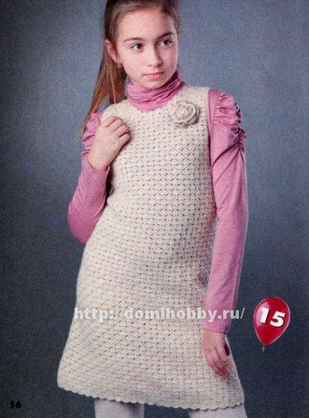1334217237_vyazanie-platya-dlya-devochki-kryuchkom (450x610, 59Kb)