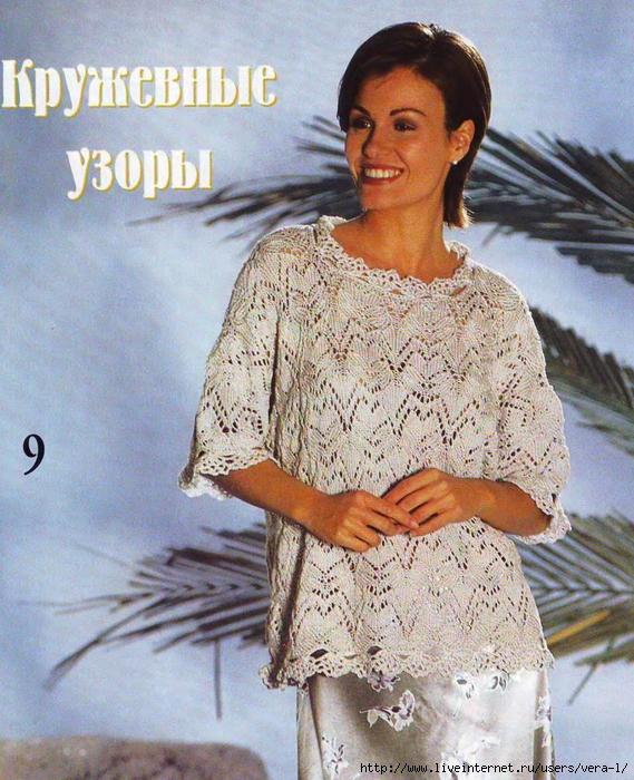 5038720_Zolyshka_vyajet_138200406_15 (569x700, 397Kb)