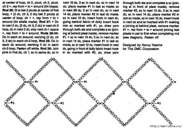 Вязание крючком. Порхающая салфетка4 (699x495, 242Kb)