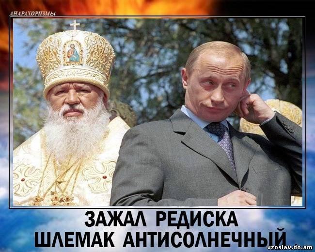 3418201_vzoslav_do_am___459566946 (650x520, 64Kb)