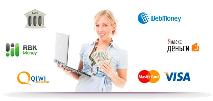 Вывод денег с вебмани/3424885_img07 (680x323, 127Kb)