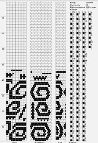 4387904_14 (344x500, 92Kb)