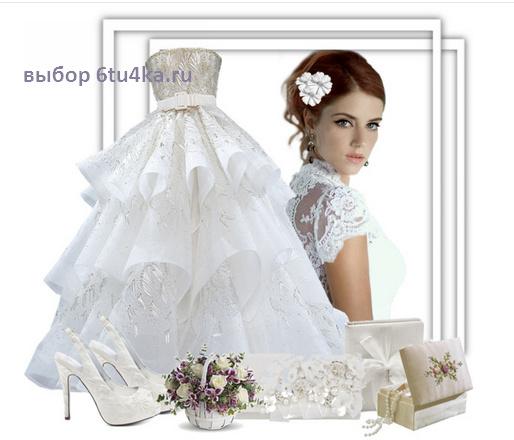 Как сшить пышную юбку свадебную