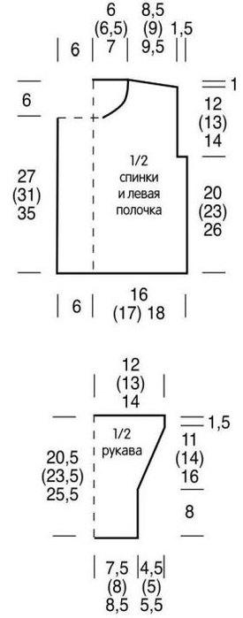 m_086-1 (275x700, 26Kb)