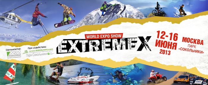 EXTREMEX 2013 (700x287, 246Kb)