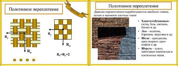 2013-06-12_001439 (601x225, 198Kb)