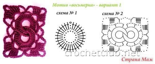 4721164_poyasok1 (500x208, 40Kb)