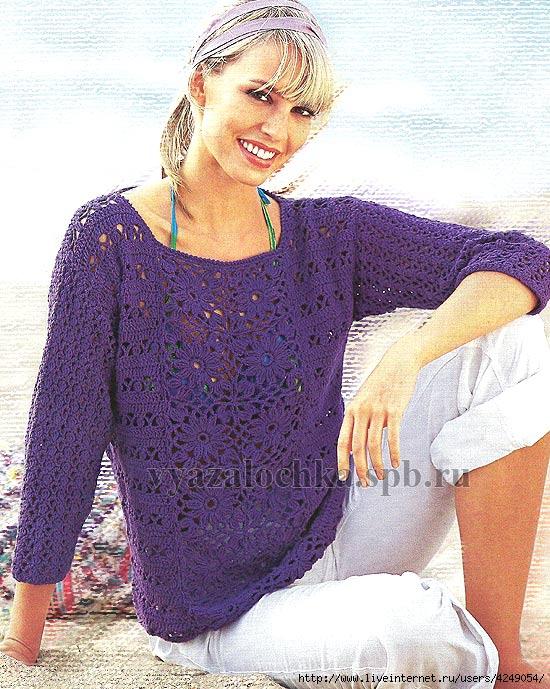 Летние Пуловеры Вязаные