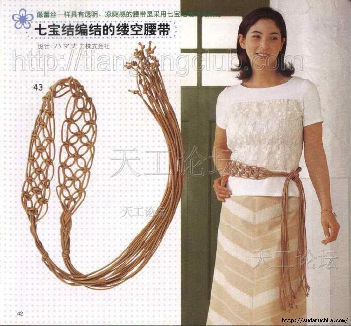Одежда из макраме своими руками