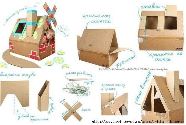 Книги для поделок из картона