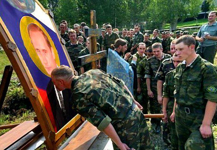 """ФСБ отлавливает российских нацистов, воюющих на Донбассе, - """"Правое дело"""" - Цензор.НЕТ 4601"""