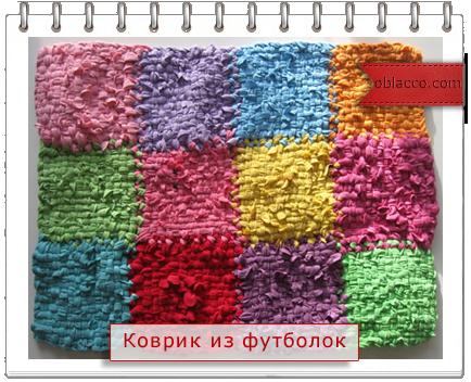 Как сделать коврик для ванны из старых полотенец 353