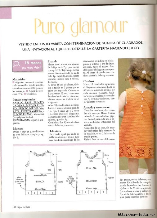 платье для девочки крючком (21) (506x699, 199Kb)